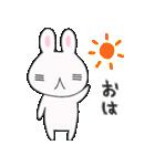 ゆるかわうささんのゆる~い日常スタンプ(個別スタンプ:01)