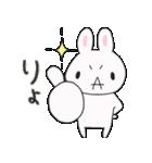 ゆるかわうささんのゆる~い日常スタンプ(個別スタンプ:02)