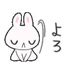 ゆるかわうささんのゆる~い日常スタンプ(個別スタンプ:03)