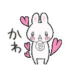 ゆるかわうささんのゆる~い日常スタンプ(個別スタンプ:04)