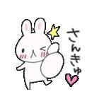 ゆるかわうささんのゆる~い日常スタンプ(個別スタンプ:05)
