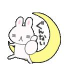 ゆるかわうささんのゆる~い日常スタンプ(個別スタンプ:06)