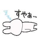 ゆるかわうささんのゆる~い日常スタンプ(個別スタンプ:07)