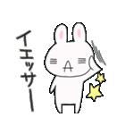 ゆるかわうささんのゆる~い日常スタンプ(個別スタンプ:08)