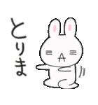 ゆるかわうささんのゆる~い日常スタンプ(個別スタンプ:09)