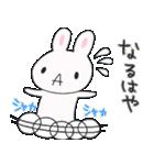 ゆるかわうささんのゆる~い日常スタンプ(個別スタンプ:10)