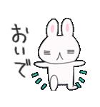 ゆるかわうささんのゆる~い日常スタンプ(個別スタンプ:15)