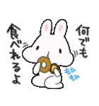 ゆるかわうささんのゆる~い日常スタンプ(個別スタンプ:21)