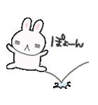ゆるかわうささんのゆる~い日常スタンプ(個別スタンプ:23)