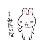 ゆるかわうささんのゆる~い日常スタンプ(個別スタンプ:30)