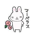 ゆるかわうささんのゆる~い日常スタンプ(個別スタンプ:35)