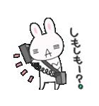 ゆるかわうささんのゆる~い日常スタンプ(個別スタンプ:36)