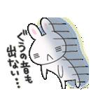 ゆるかわうささんのゆる~い日常スタンプ(個別スタンプ:39)