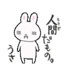 ゆるかわうささんのゆる~い日常スタンプ(個別スタンプ:40)