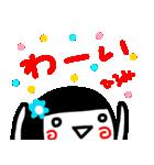 名前スタンプ【ひろみ】白目な女の子(個別スタンプ:01)