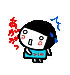 名前スタンプ【ひろみ】白目な女の子(個別スタンプ:02)