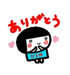 名前スタンプ【ひろみ】白目な女の子(個別スタンプ:03)