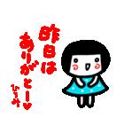 名前スタンプ【ひろみ】白目な女の子(個別スタンプ:05)