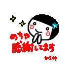 名前スタンプ【ひろみ】白目な女の子(個別スタンプ:07)