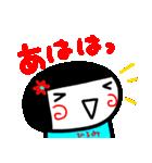 名前スタンプ【ひろみ】白目な女の子(個別スタンプ:08)