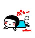 名前スタンプ【ひろみ】白目な女の子(個別スタンプ:10)