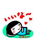 名前スタンプ【ひろみ】白目な女の子(個別スタンプ:12)