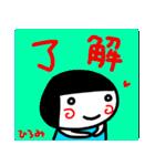 名前スタンプ【ひろみ】白目な女の子(個別スタンプ:13)