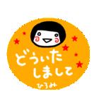 名前スタンプ【ひろみ】白目な女の子(個別スタンプ:15)