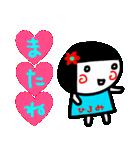 名前スタンプ【ひろみ】白目な女の子(個別スタンプ:16)