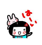 名前スタンプ【ひろみ】白目な女の子(個別スタンプ:18)
