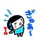名前スタンプ【ひろみ】白目な女の子(個別スタンプ:19)