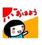 名前スタンプ【ひろみ】白目な女の子(個別スタンプ:20)