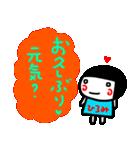 名前スタンプ【ひろみ】白目な女の子(個別スタンプ:23)