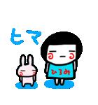 名前スタンプ【ひろみ】白目な女の子(個別スタンプ:25)