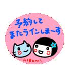 名前スタンプ【ひろみ】白目な女の子(個別スタンプ:27)