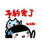 名前スタンプ【ひろみ】白目な女の子(個別スタンプ:28)