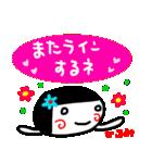 名前スタンプ【ひろみ】白目な女の子(個別スタンプ:30)