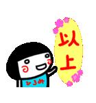名前スタンプ【ひろみ】白目な女の子(個別スタンプ:31)