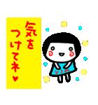 名前スタンプ【ひろみ】白目な女の子(個別スタンプ:35)