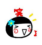 名前スタンプ【ひろみ】白目な女の子(個別スタンプ:36)