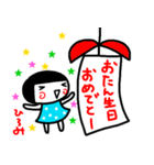 名前スタンプ【ひろみ】白目な女の子(個別スタンプ:39)