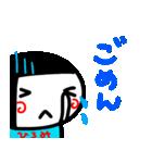 名前スタンプ【ひろみ】白目な女の子(個別スタンプ:40)