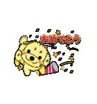 動くトイプーのみるくちゃん[Part 2](個別スタンプ:08)