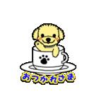 動くトイプーのみるくちゃん[Part 2](個別スタンプ:09)