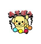 動くトイプーのみるくちゃん[Part 2](個別スタンプ:16)