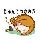 ♦じゅんこ専用スタンプ♦(個別スタンプ:08)