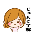 ♦じゅんこ専用スタンプ♦(個別スタンプ:09)