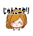 ♦じゅんこ専用スタンプ♦(個別スタンプ:20)