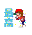 動く!頭文字「ほ」女子専用/100%広島女子(個別スタンプ:1)