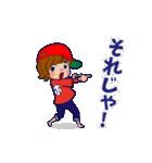 動く!頭文字「ほ」女子専用/100%広島女子(個別スタンプ:3)